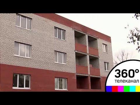 д. Внуково Орехово-Зуевском района Московской области - YouTube