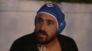 Palombella Rossa - Official Trailer