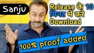 How to download sanjuu movie in HD// Technical Gaurav