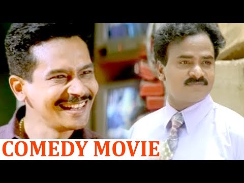 SUPER HIT odia COMEDY MOVIE || latest ODIYA Movie 2017 || Lokdhun Odiya