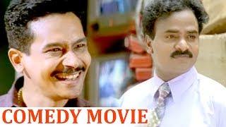 vuclip SUPER HIT odia COMEDY MOVIE || latest ODIYA Movie 2017 || Lokdhun Odiya