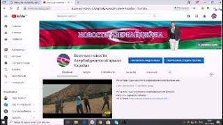 Фото Вы на  военном   информационном канале  АЗЕРБАЙДЖАНА   Карабах