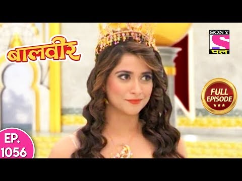 Baal Veer - Full Episode  1056 - 12th August, 2018