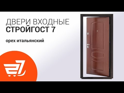 Дверь входная Стройгост 7 орех итальянский 2050х960 мм левая – 27.ua