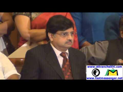 Indian Singers Rights Association Launch Press Meet - Volume 2