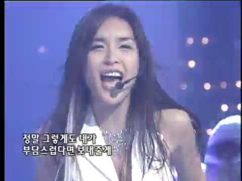 하리수 - Love Hurt (2001年)