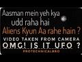 UFO ON CAMERA   ALIENS PLANNING SOMETHING