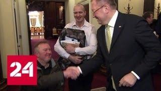 Пострадавший от отравления в Эймсбери британец встретился с российским послом - Россия 24