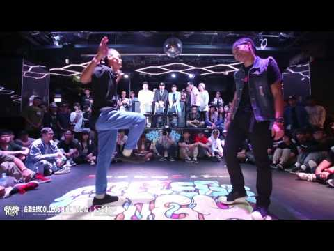Popping 無雙個人賽 best16 1 Cigalay vs P. Root   161010 台酒生技 College High Vol.12 Stage2