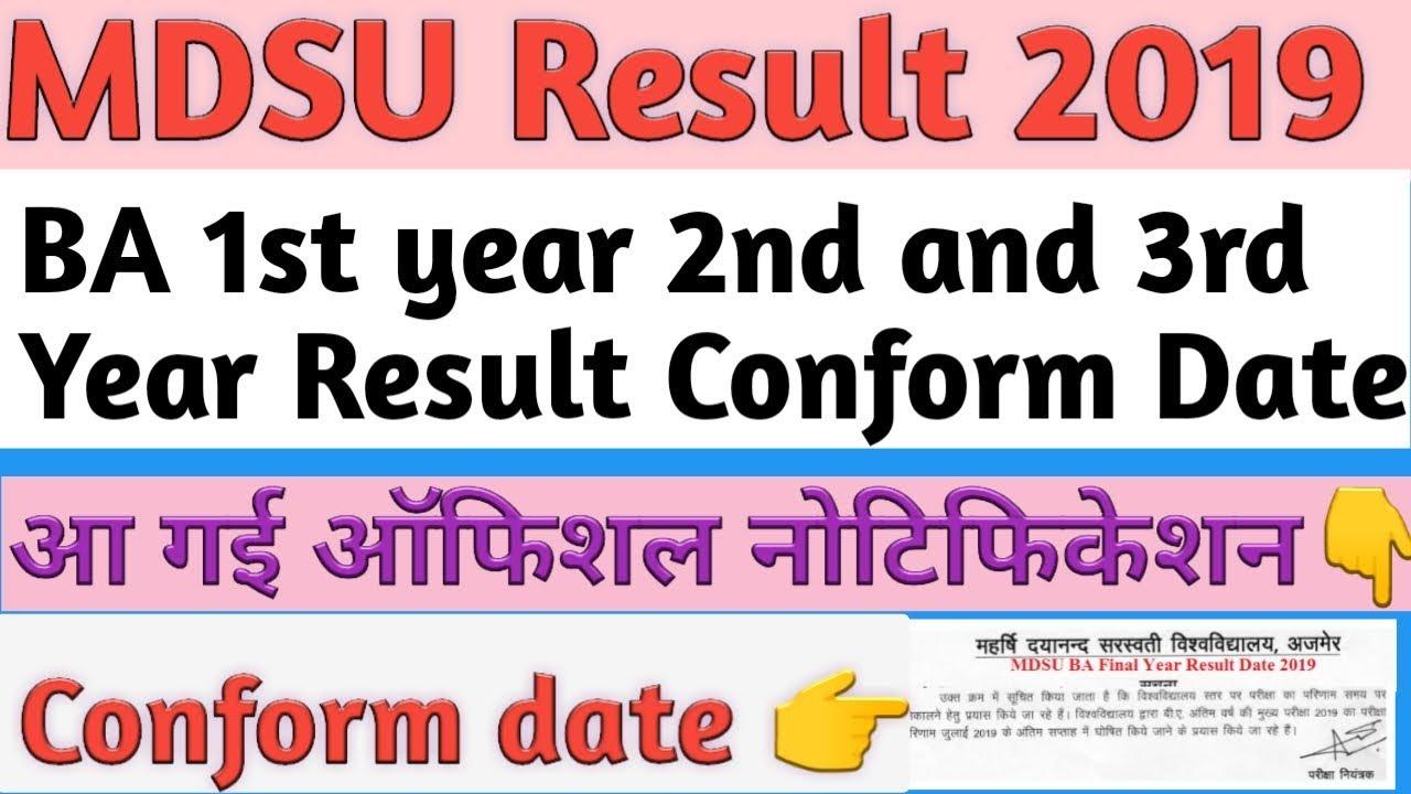 MDSU B A 1St and 2nd year Result Conform Date | MDSU Result 2019