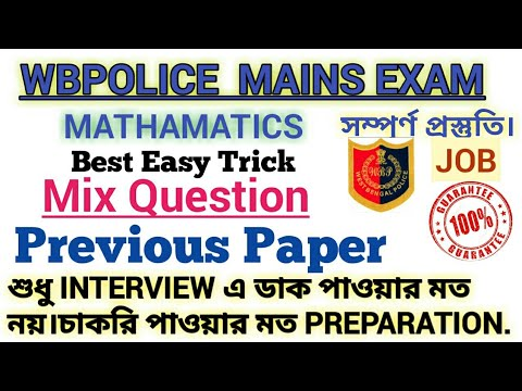Expected Math//Wbpolice Math//Wb Police Main Exam Math