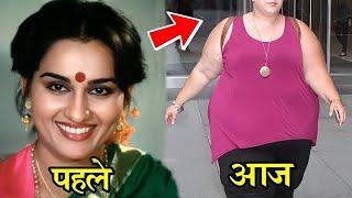 90 के दशक की ये अभिनेत्री आज हो गई है ऐसी! actress reena roy