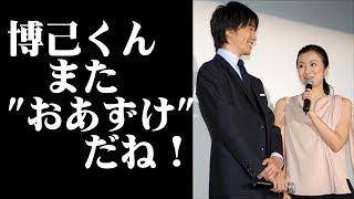 鈴木京香と長谷川博己の夜の営みに邪魔が入った!!嬉しいやら、悲しい...