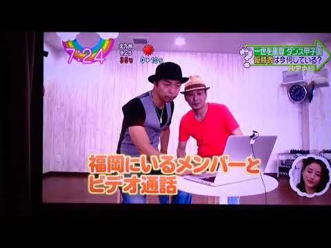 ZIPダンス甲子園インペリアル2017/8/23