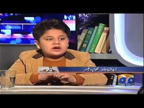 JIRGA with Saleem Safi - Geo News- 22/4/17  | Zidane Hamid - 7 Years Old Little Professor