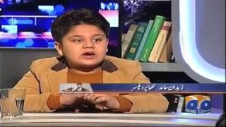 JIRGA with Saleem Safi - Geo News- 22/4/17  | Zidane Hamid - 7 Years Old Little Professor