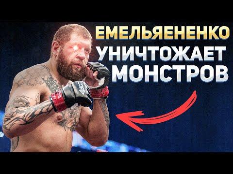 5 раз когда Александр Емельяненко ШОКИРОВАЛ весь мир!
