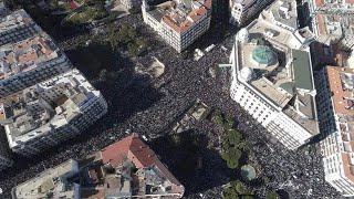 Manifestation  Alger centre   اكبر مسيرة شهدتها الجزائر العاصمة