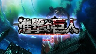 Скачать Shingeki No Kyojin Opening 5 Shoukei To Shikabane No Michi Linked Horizon 1080p