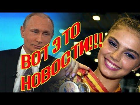 СРОЧНЫЕ НОВОСТИ: Владимир ПУТИН СТАНЕТ ПАПОЙ еще раз!!!
