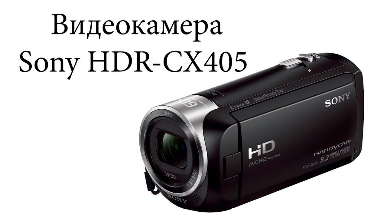 Видеокамера sony hdr-as50 (hdras50b. E35) – купить на ➦ rozetka. Ua. ☎: (044) 537-02-22. Оперативная доставка ✈ гарантия качества ☑ лучшая цена $.