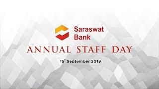 Saraswat Bank | Celebrating Annual Staff Day 2019