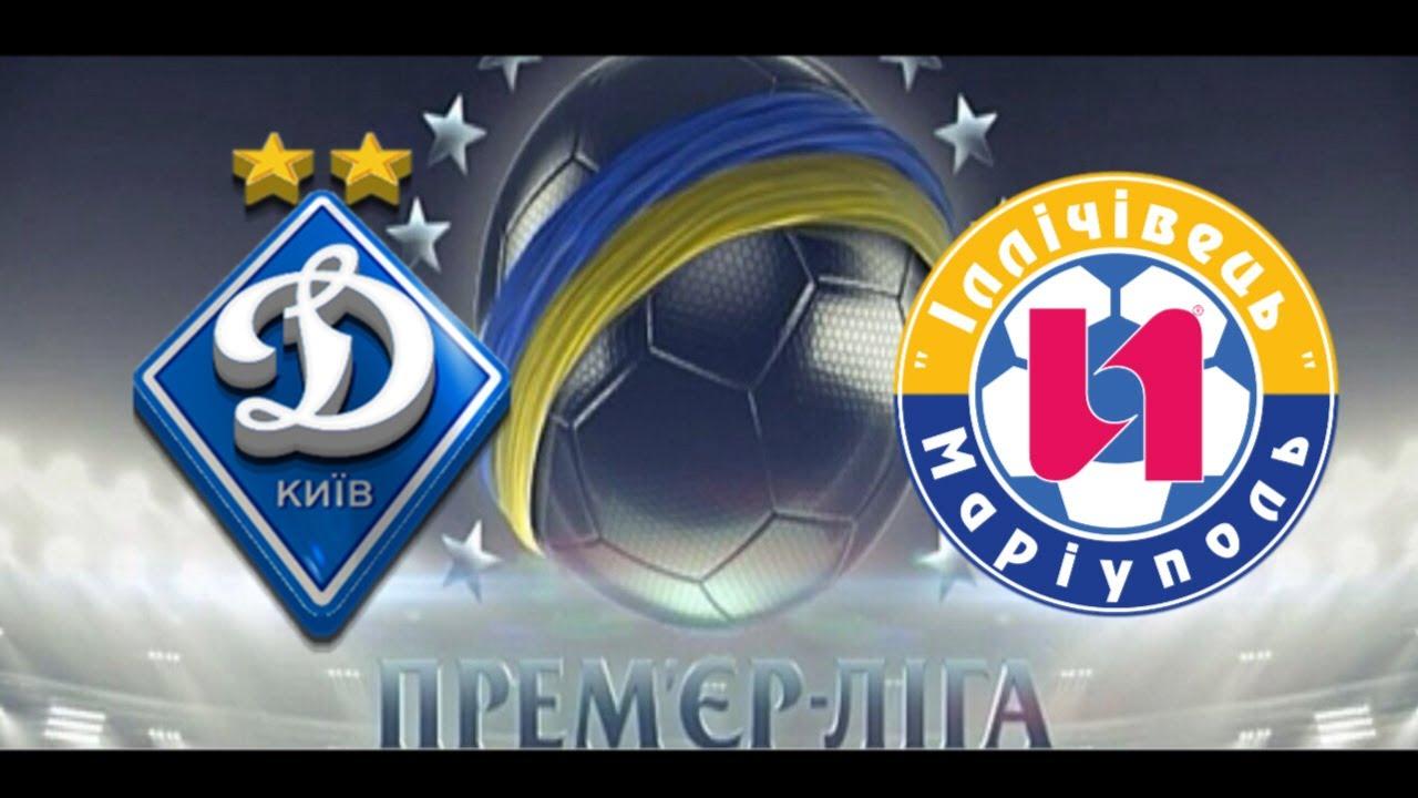 Динамо киев- боруссия смотреть тв онлайн сегодня