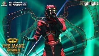 Grenade  - หน้ากากแมงมุม | THE MASK SINGER 2