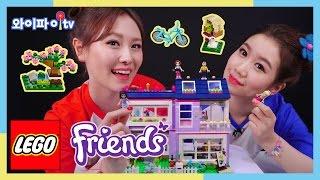 와이파이의 레고 프렌즈 엠마의 집 이야기! 엠마의 집에 비밀이 있다고?! Playing LEGO_Friends Emma's House_play wifi tv