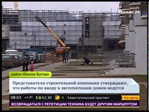 Квартиры от  млн руб в новостройках Москвы