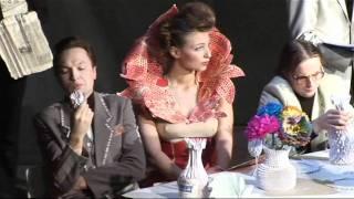 спектакль свадьба