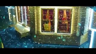 Yana Hovhannisyan feat Duetro Kids - Inchu Inchu