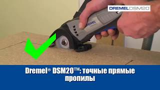 Обзор Компактная пила DREMEL DSM20 Saw Max ( роторайзер )