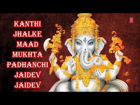 ganesh-aarti-sukhkarta-dukhharta-with-english-lyrics..by-anuradha-paudwal