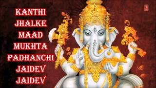 Ganesh Aarti Sukhkarta Dukhharta with English Lyrics..By Anuradha Paudwal