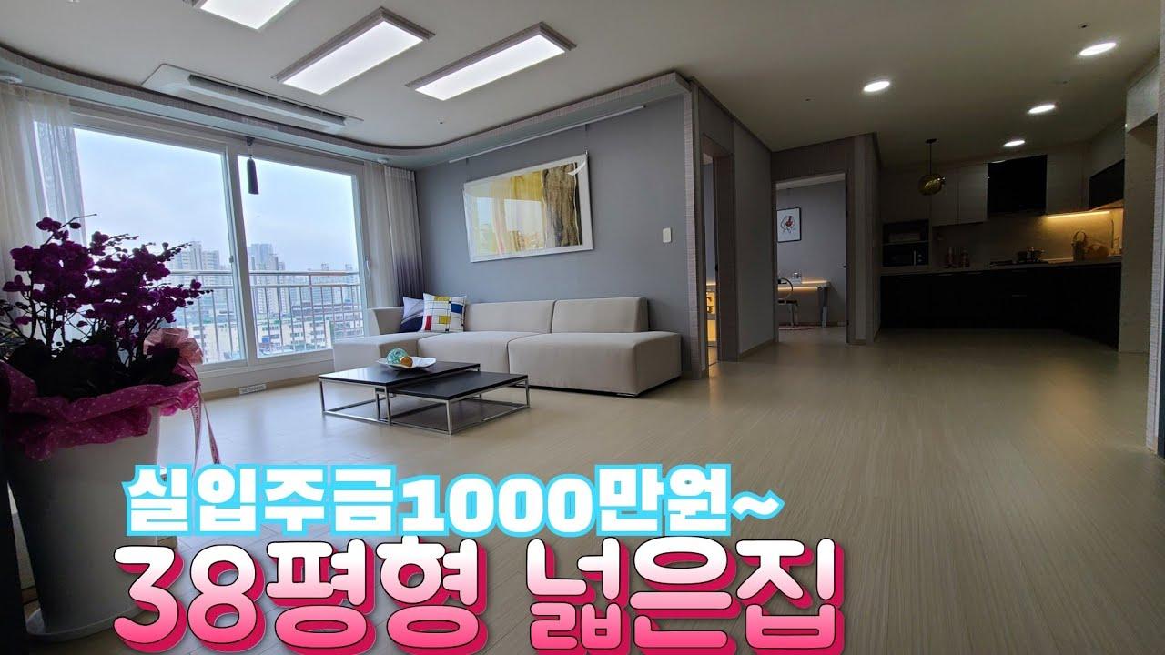 인천빌라 🔥간석동신축빌라🔥 다양한평수 역세권아파텔 대출은70% 실입주금은 1000만원 신혼집 이사계획 여기로!