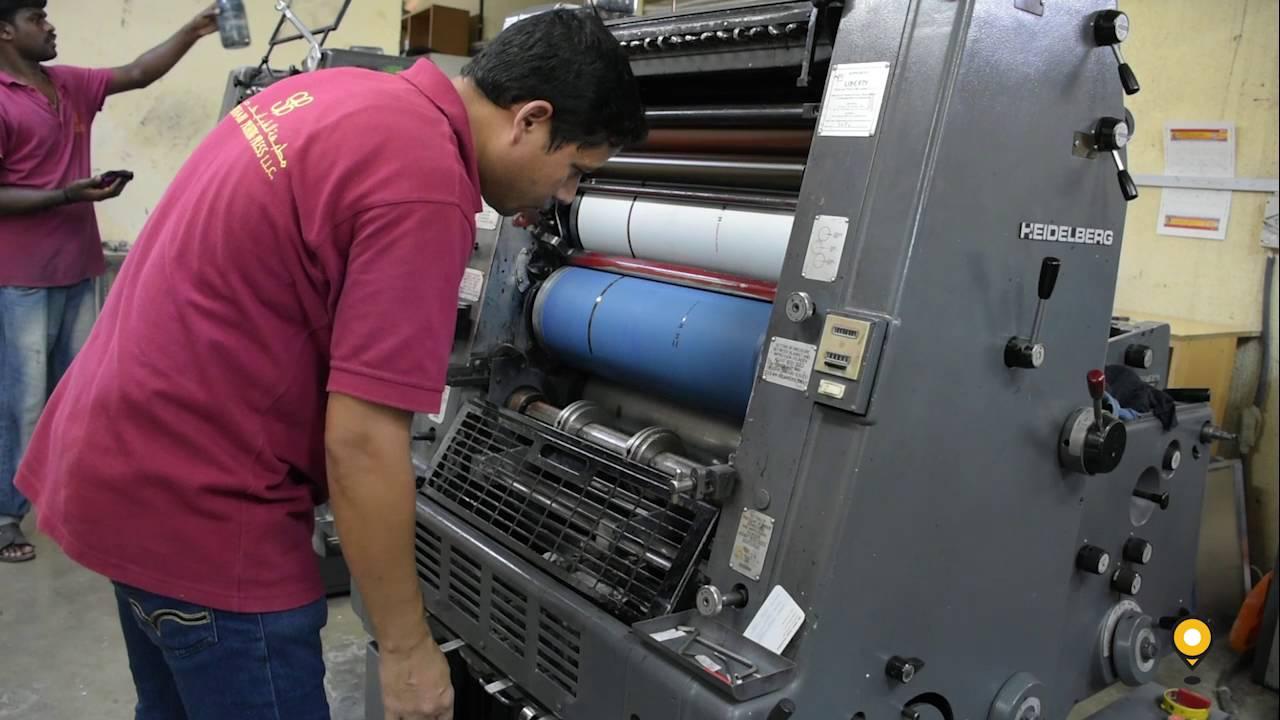 Al shehabi printing press LLC