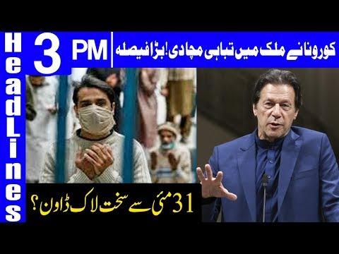 Imran Khan Going