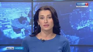 """""""Вести. Саратов"""" в 12:40 от 22 сентября 2017"""