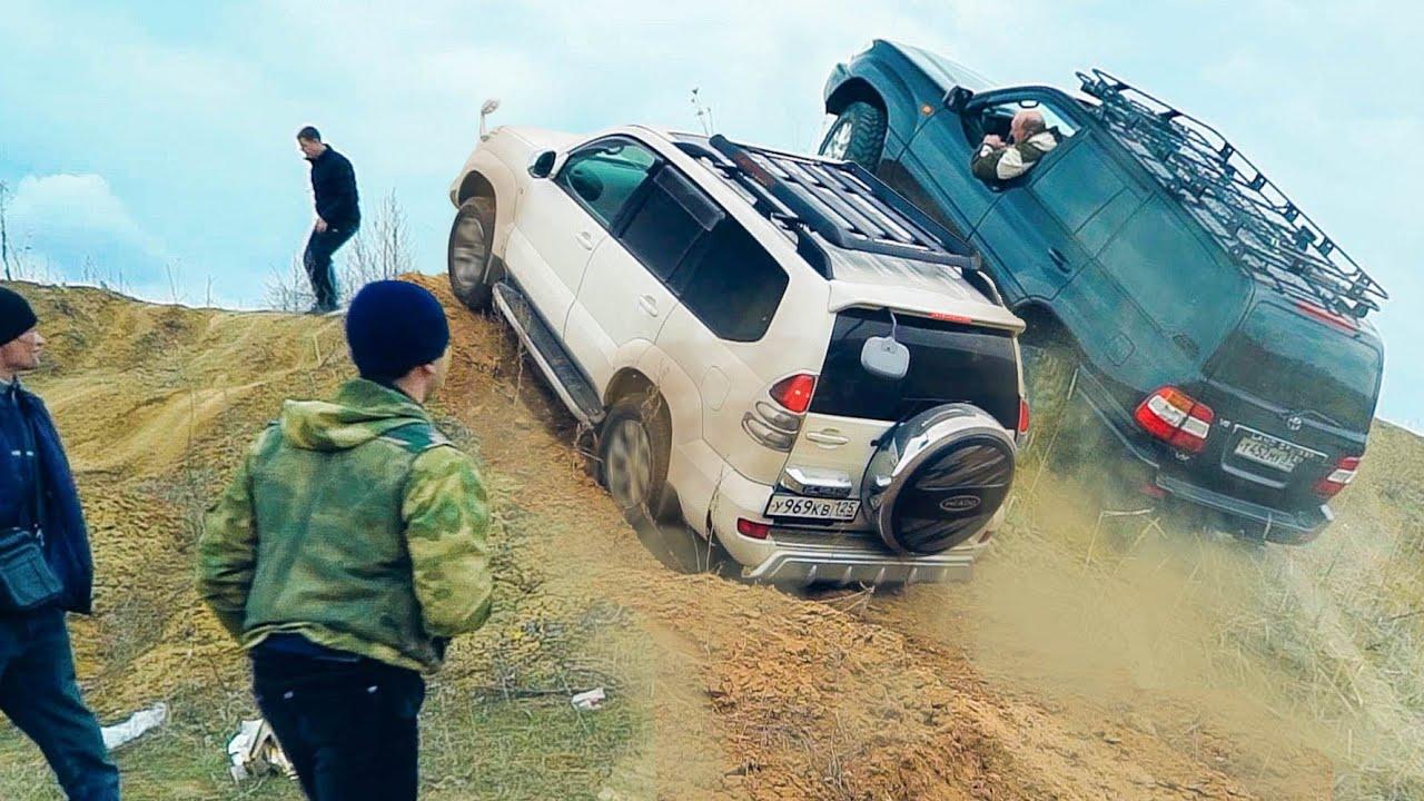 Что может ПРАДО против КРУЗАКА 100 /  Девушка на Audi A4