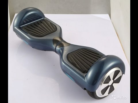 Мини Сигвей, Mini Segway гироскутер на двух колесах без руля - YouTube