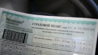 видео Автострахование: расчет ОСАГО по новым тарифам