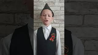 Попов Артём 8 лет