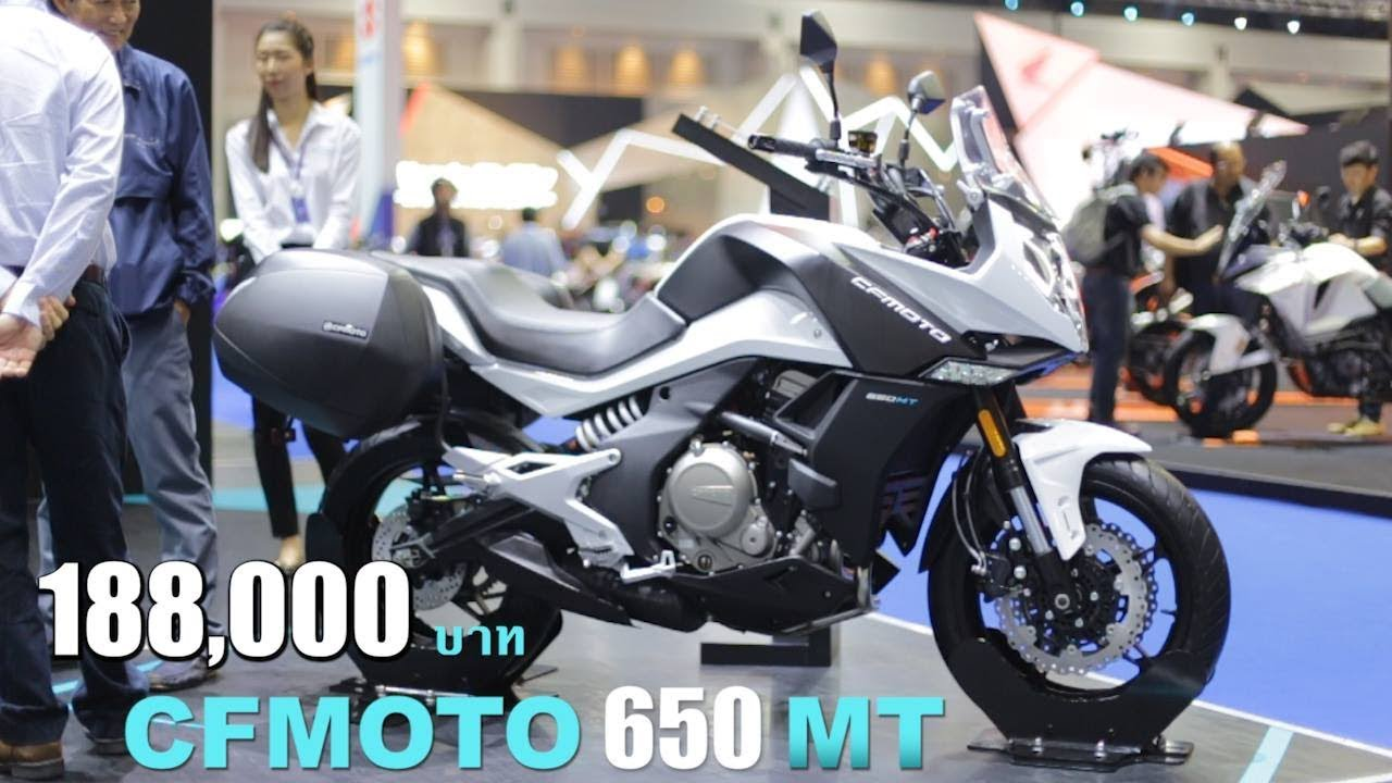 CFMoto Finally Rolling Out In Thailand | Ride Asia Motorcycle Forums