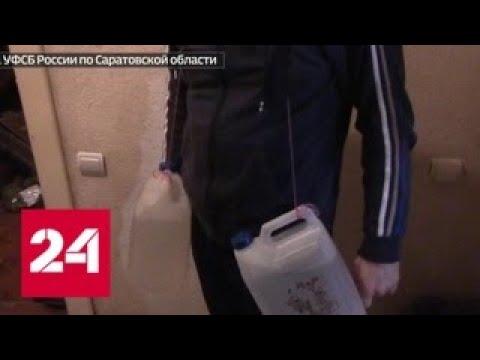 Ледяной душ и отбросы: в Саратове закрыт реабилитационный центр, где издевались над наркозависимым…