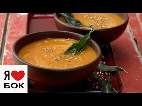 Томатный суп с фасолью - густой, ароматный и вкусный