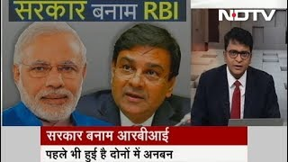 Simple Samachar: Understanding the Dispute Between RBI and Government