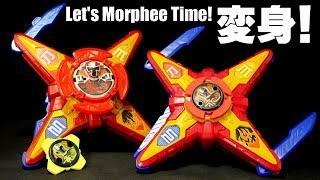 Power Rangers Ninja Steel DX Ninja Battle Morpher 【ニンニンジャー】パワーレンジャーニンジャスティールDXニンジャバトルモーファー