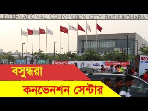 Bashundhara International Convention Center, Dhaka, Bangladesh
