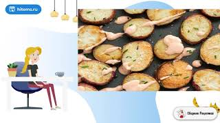 Запеченная в духовке картошка Классические советские рецепты